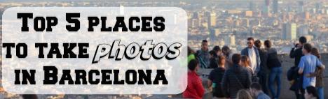 С какого ракурса Барселона красивее?