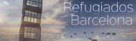 Беженцы в Барселоне: демонстрации, солидарность, добрые дела