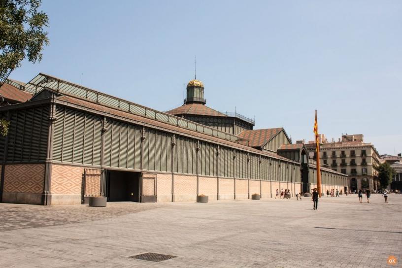 Культурный центр - Рынок Born Barcelona