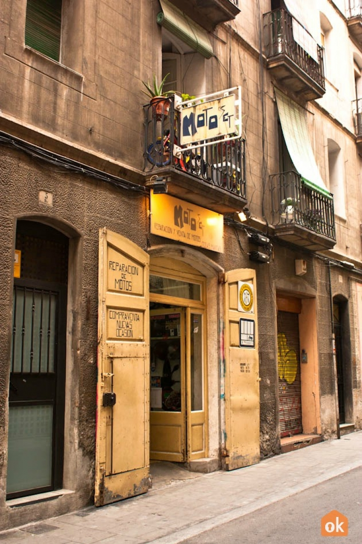 Грасия Барселона 2