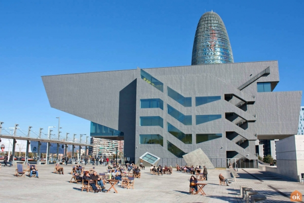 Torre Agbar and the Design Museum in Barcelona