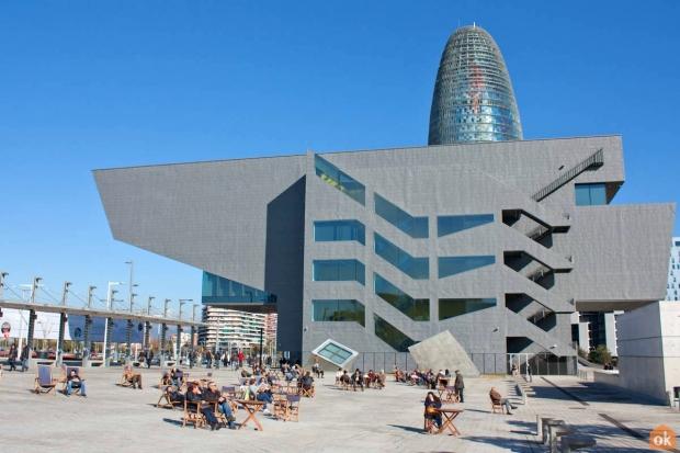 Disseny Hub und Agbar Turm in Barcelona