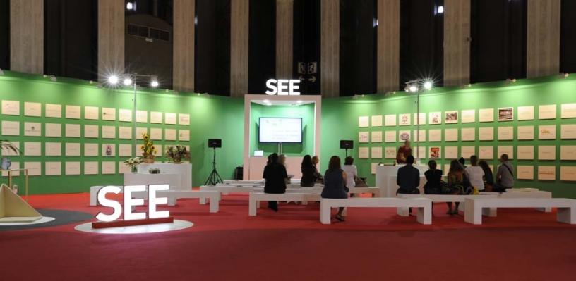 ExpoHogar Barcelona 2017