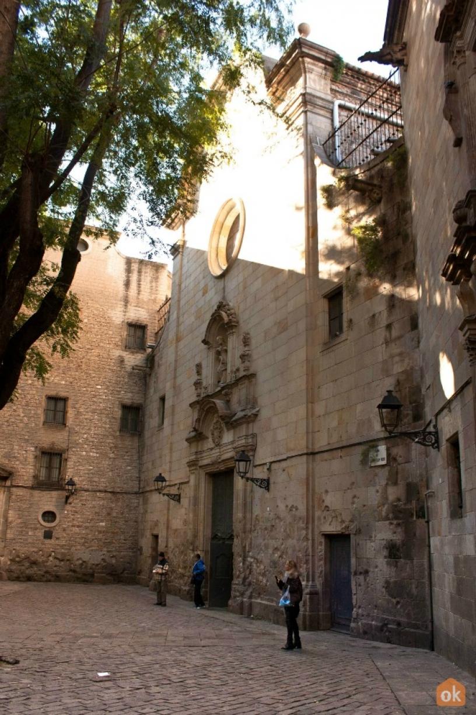 Площадь San Felipe Neri Барселона