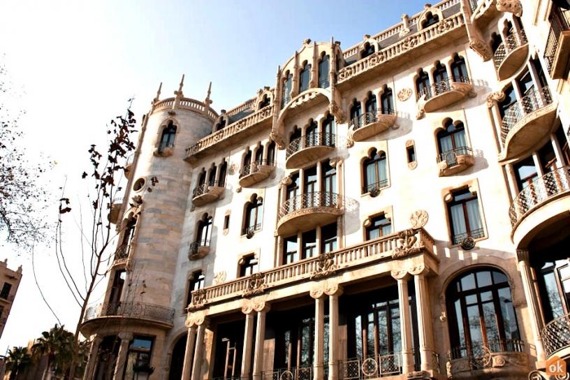 Дом Фустер Барселона