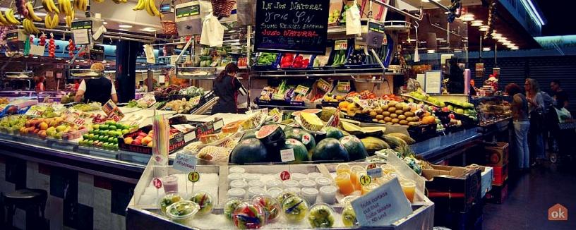 Frugter og juice, Mercado de la Concepción