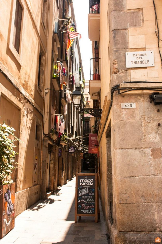Calle 2 Born Barcelona