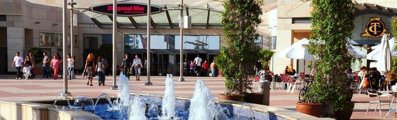 El Centro Comercial Diagonal Mar