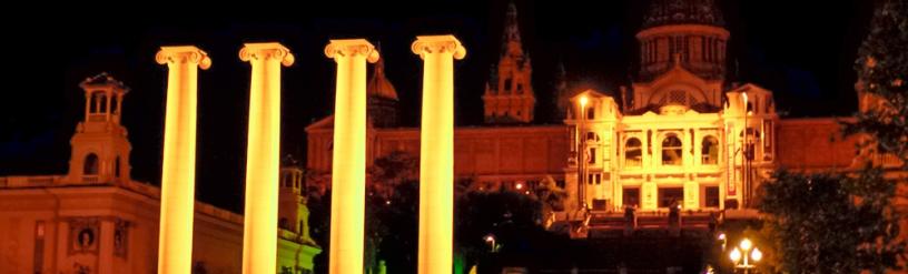 Ночь музеев, Барселона