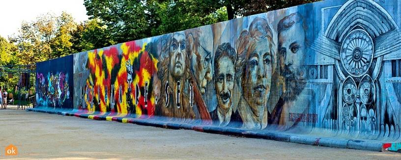 Graffitti en Ciutadella, Barcelona