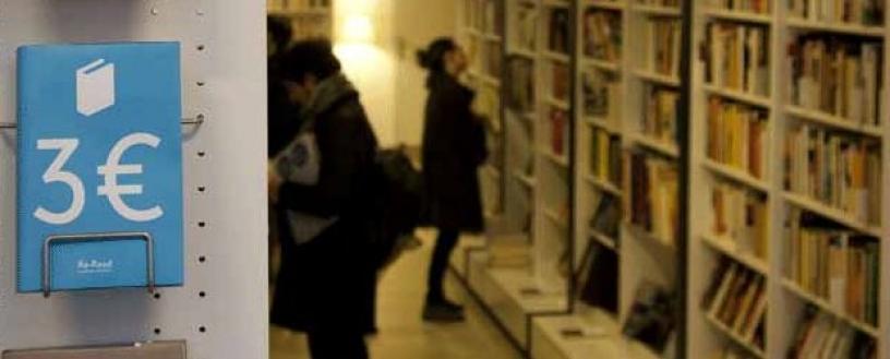 Книжный магазин Re-Read