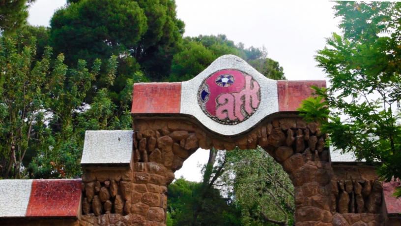 Una de las puertas del Park Güell
