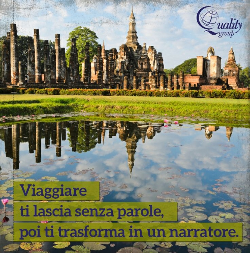 Travel quote 6