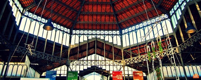 Потолок в Культурном Центре Борн
