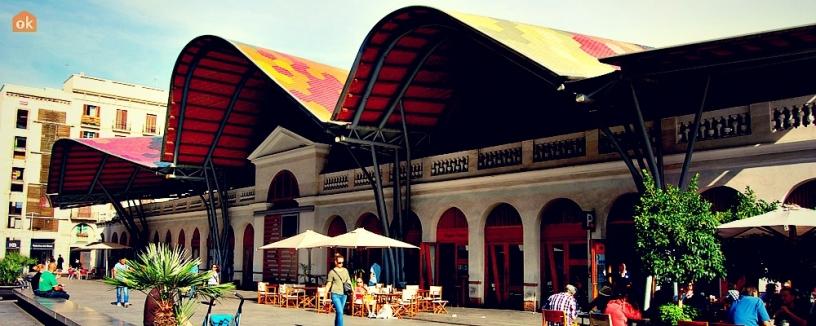 Рынок Санта Катерина Крыша