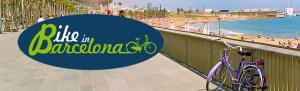 Арендуйте велосипед и прокатитесь по Барселоне