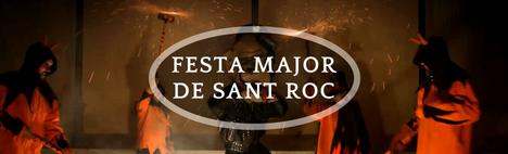 Фиеста Sant Roc - район Готики