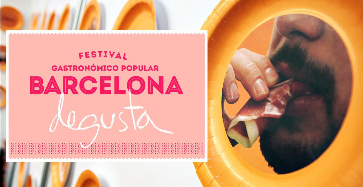 Барселона Дегуста 2016