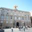 Plaça Sant Jaume
