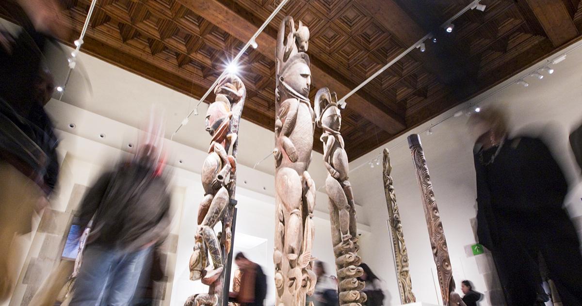 Музей Мировых культур