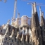 Mallorca Sant Joan