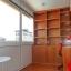 Kancelář místnost