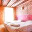 Segon dormitori