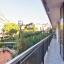 Balkon obszar