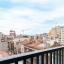 Θέα από την Βεράντα