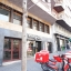 Sant Gervasi Terrace